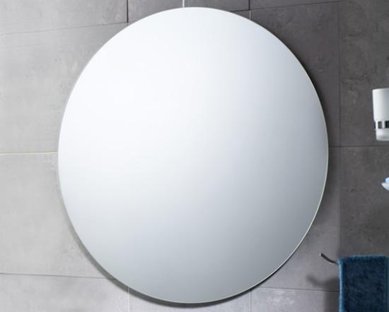 Espejos redondos para ba o for Espejo redondo con marco