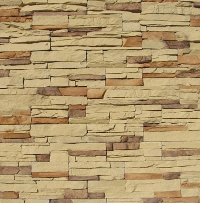 Piedra laja marr n std 030303017 - Lajas para paredes interiores ...