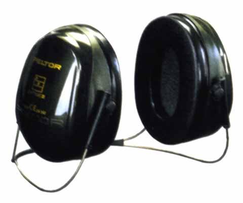 Auriculares de protecci n auditiva optime ii para entornos - Auriculares de proteccion ...