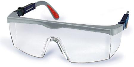 cb5e38a857 Gafas de protección visual para trabajos expuestos a radiación ultravioleta.